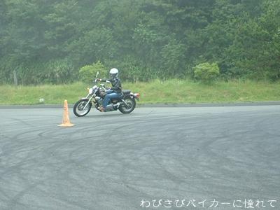 バイク運転練習中