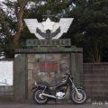 黒バイクに苦戦!★YAMAHA SR125と記念撮影
