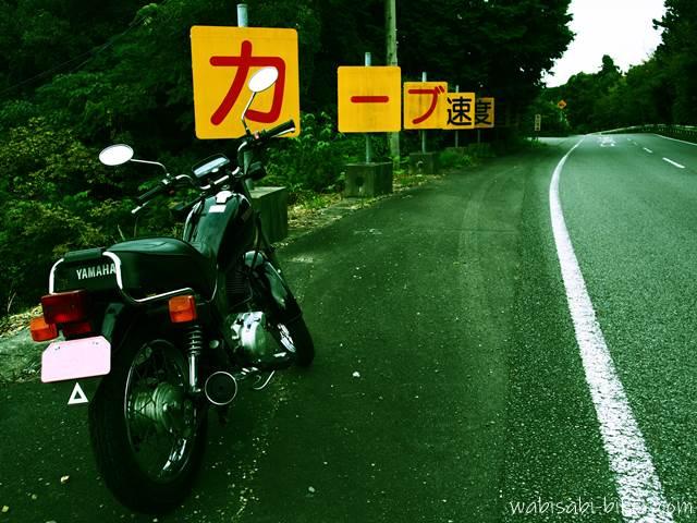 カーブとオートバイ