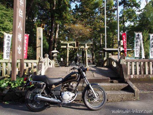 バイクと事任八幡宮