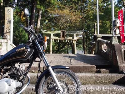 バイクと神社の太鼓橋