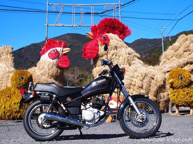 バイクとジャンボ干支 酉