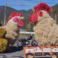 2017ジャンボ干支「酉」とバイク写真☆YAMAHA SR125