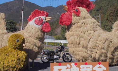 酉のジャンボ干支とオートバイ