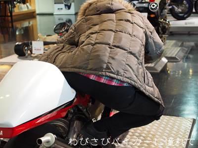 バイクレーサー気取り