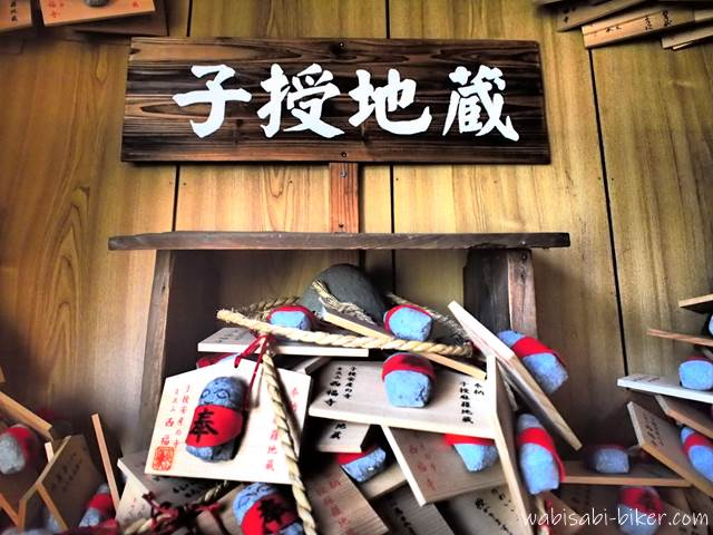 西福寺 子授地蔵