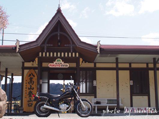 福用駅とSR125