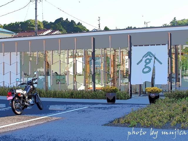 サングラムカフェとSR125