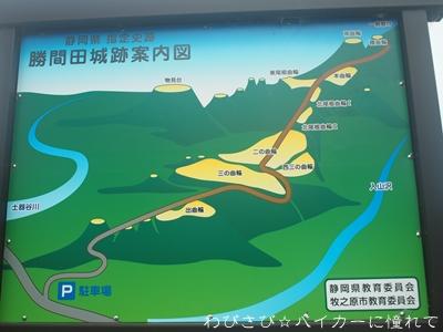 勝間田城跡案内図