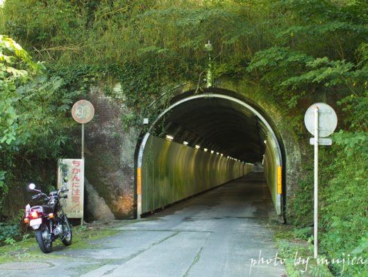 青田隧道とSR125