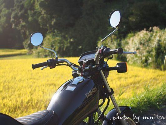 SR125と秋の稲穂