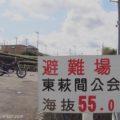 【東萩間公会堂】消えたレトロ建築と春の花★YAMAHA SR125
