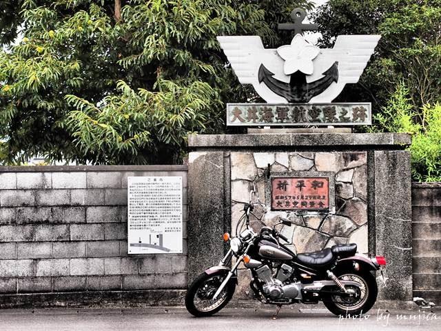 大井海軍航空隊の記念碑とオートバイ