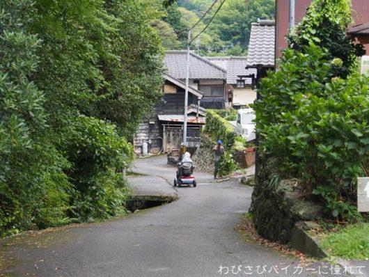 花沢の里 旧東海道