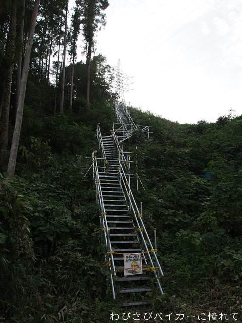 工事用の階段