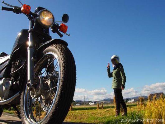バイクと田んぼと自撮り