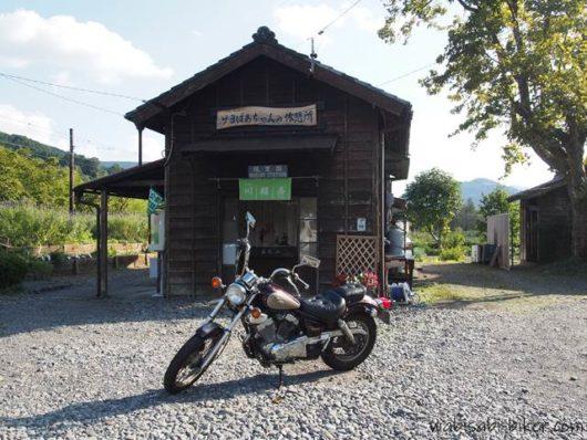 バイクと無人駅