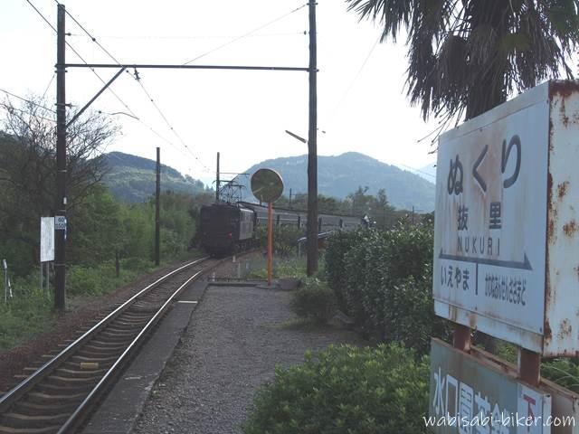 大井川鐵道抜里駅を通過するSL