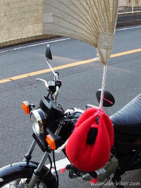 バイクとさるぼぼ