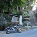 バイクで千葉山 智満寺(下り坂でバイク写真編)★21年目のビラーゴ