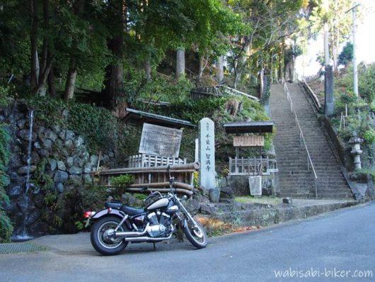 バイクと千葉山智満寺