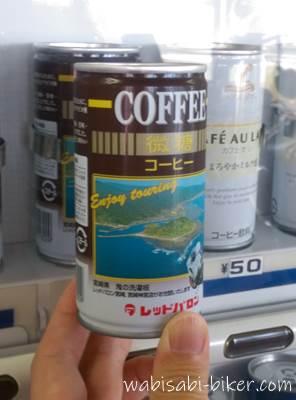 レッドバロンの缶コーヒー
