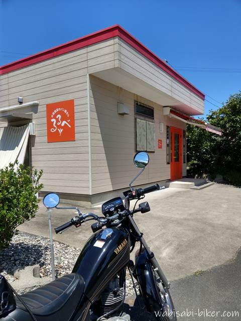 パン屋さんるるべとオートバイ