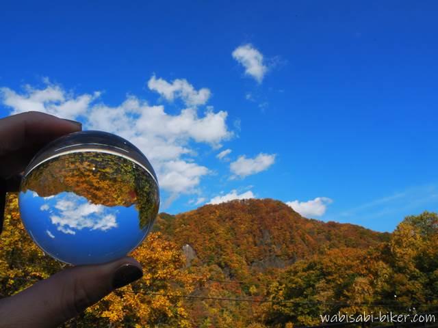 定山渓の紅葉とレンズボール