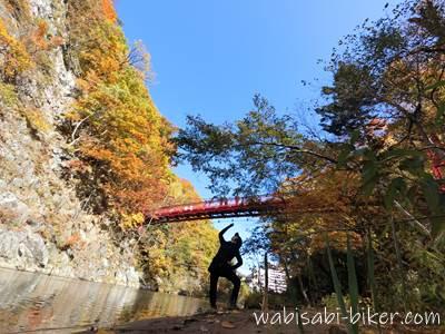 かっぱ淵の紅葉で自分撮り