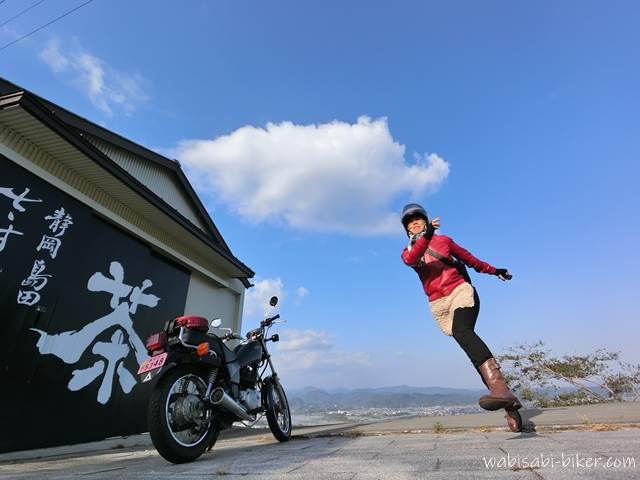 茶文字とバイクと自撮り