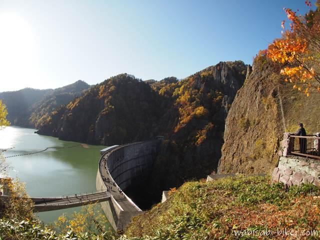 豊平峡ダム レストハウスからの眺望