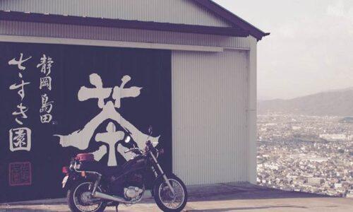 茶文字とバイクと街並み