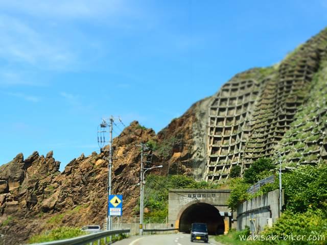 国道231号 オロロンライン 汐岬トンネル