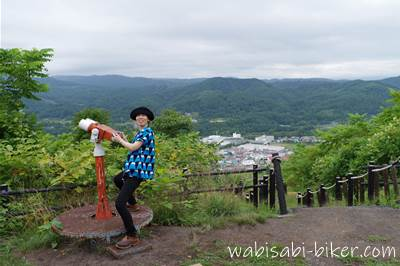 ズリ山展望広場