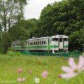 【新十津川駅】北海道☆空知の炭鉱遺産めぐり途中の観光