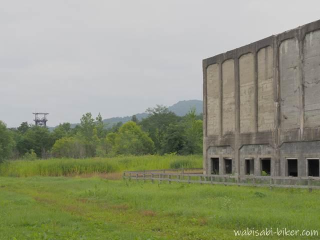 赤平市 選炭工場跡と立坑櫓