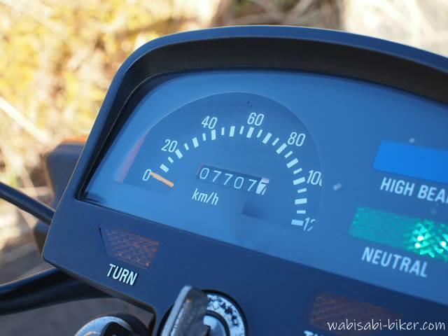 バイクのオドメーター 77077