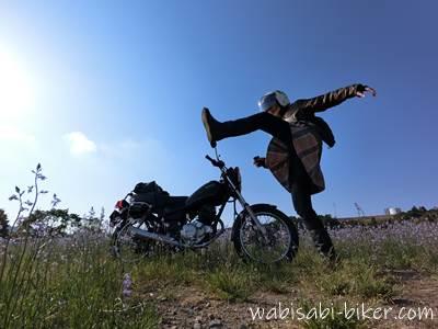 バイクを跨ぐ