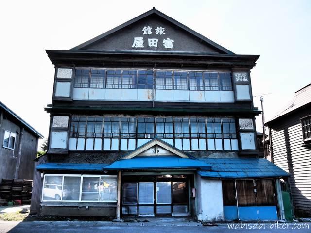 増毛町の旧富田屋旅館