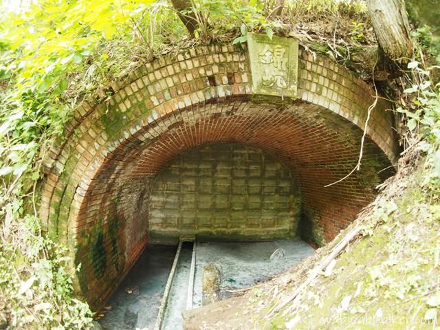 旧錦坑坑口