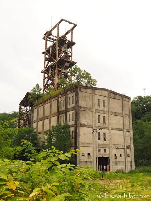 奔別炭鉱立坑櫓 裏側