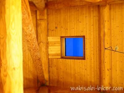 天窓とブルーアワー