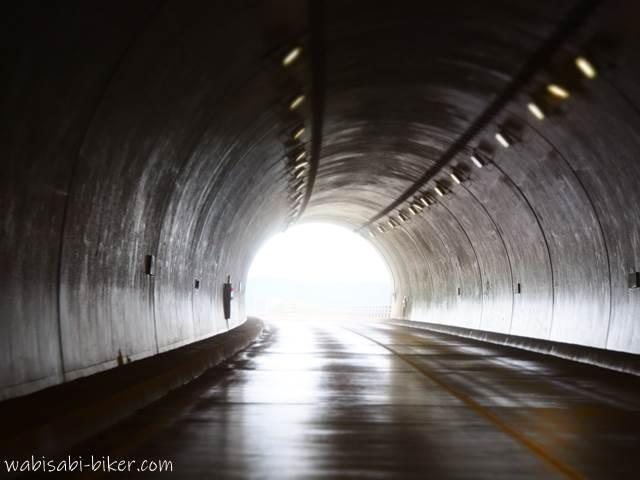 シューパロトンネル