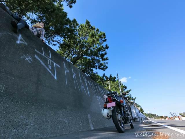 防潮堤とオートバイ