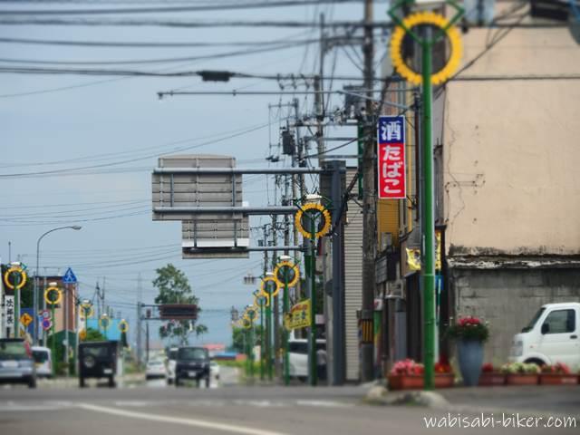 北竜町のひまわり街灯