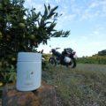 【雑誌付録のミニスープジャー】秋冬のバイク散歩時に使ってみた感想