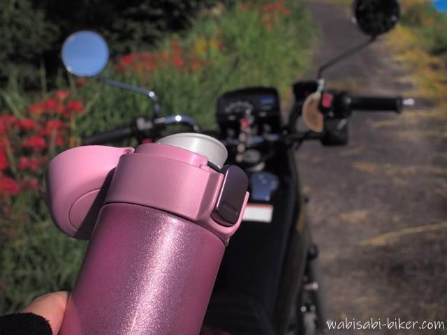 水筒とオートバイ