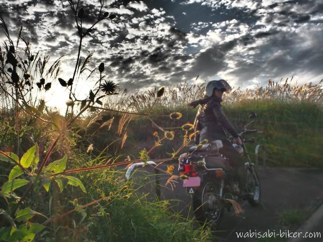 秋の夕陽と女性ライダー