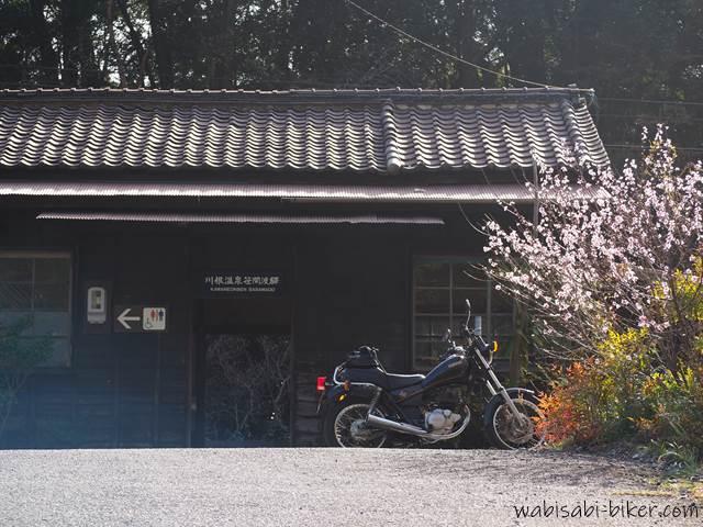 川根温泉笹間渡駅とオートバイ