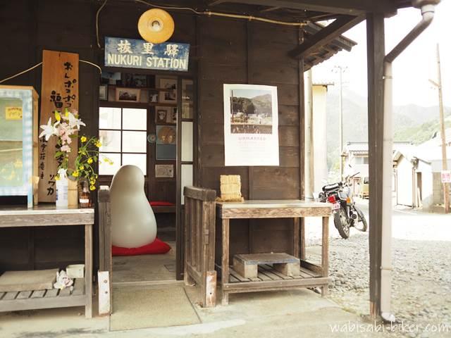 大井川鉄道抜里駅 白い地蔵とオートバイ